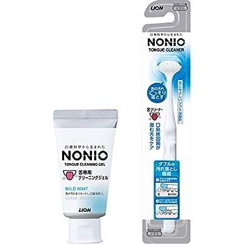 【Amazon.co.jp限定】NONIO 舌クリーナー+舌専用クリーニングジェル