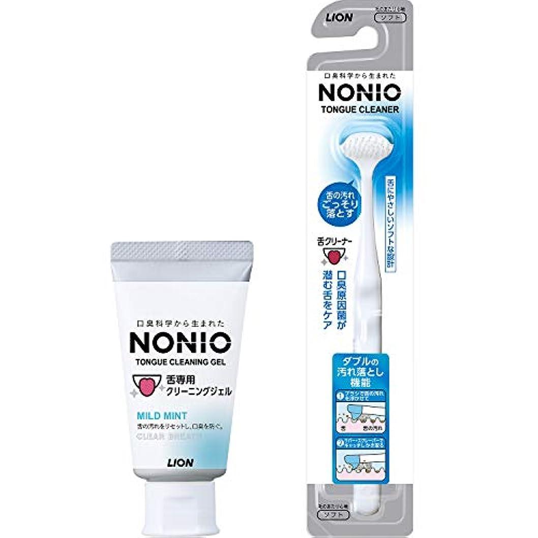 エンジニア鼻静的【Amazon.co.jp限定】NONIO 舌クリーナー+舌専用クリーニングジェル