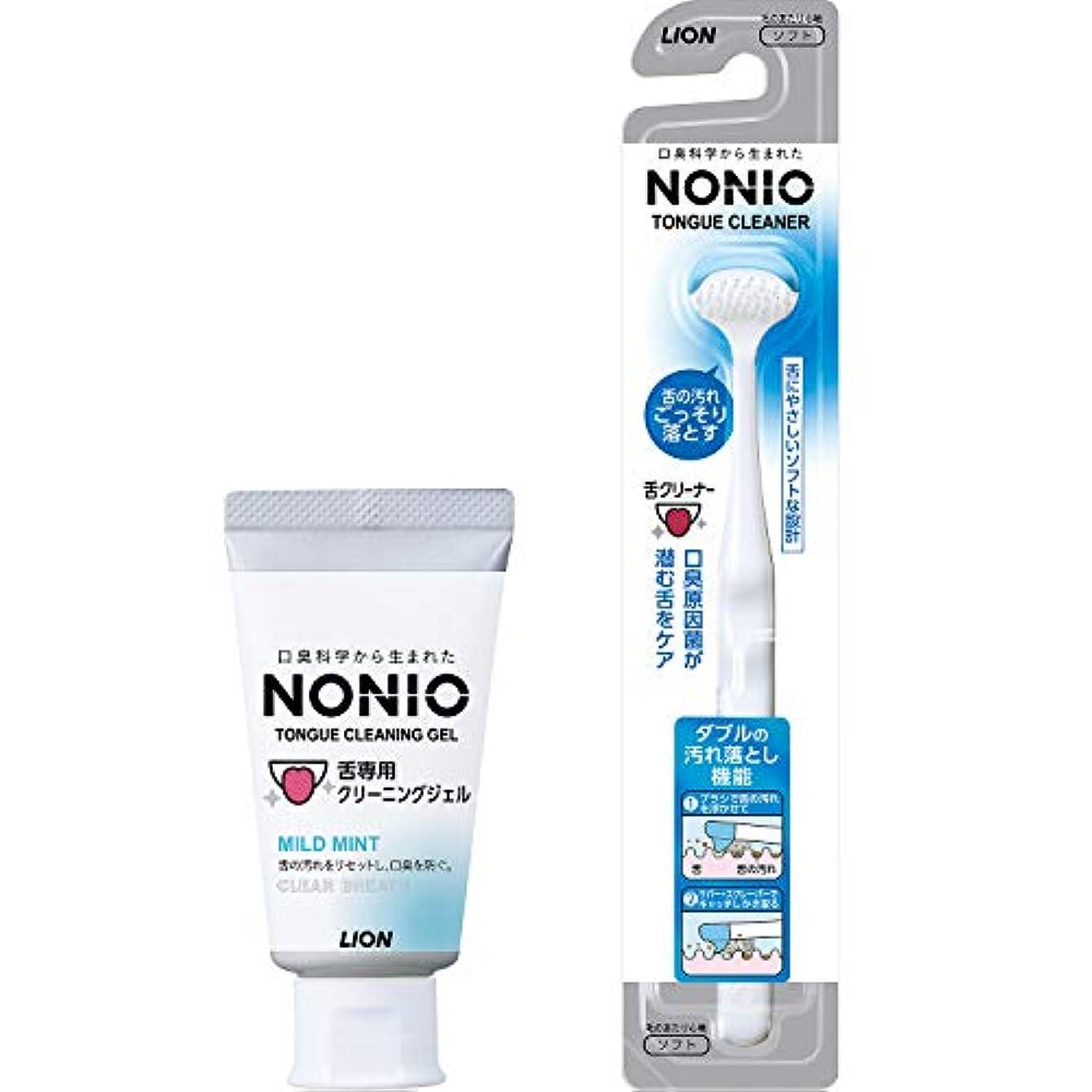 クロス加速する栄光の【Amazon.co.jp限定】NONIO 舌クリーナー+舌専用クリーニングジェル