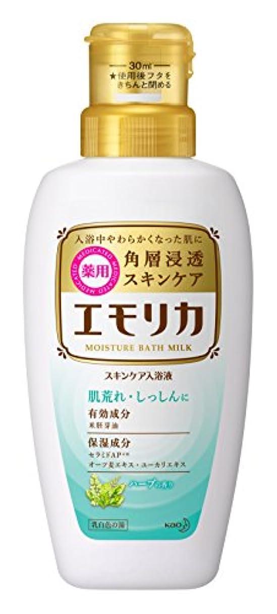分離する欠点トムオードリースエモリカ 薬用スキンケア入浴液 ハーブの香り 本体 450ml 液体 入浴剤 (赤ちゃんにも使えます)