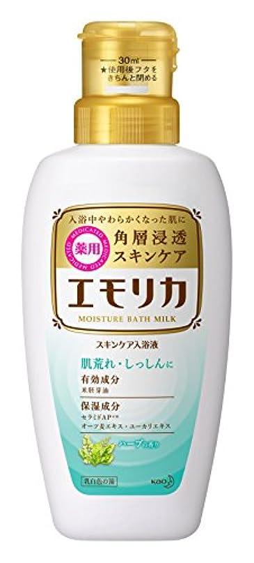 キャッチ表現恥ずかしさエモリカ 薬用スキンケア入浴液 ハーブの香り 本体 450ml 液体 入浴剤 (赤ちゃんにも使えます)