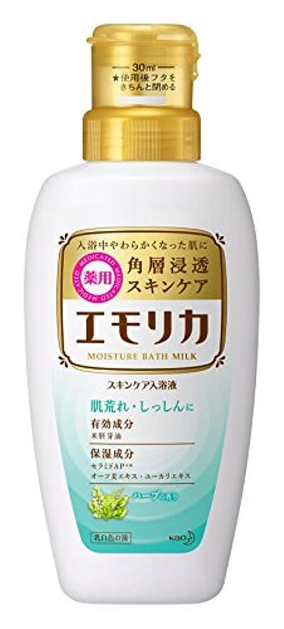 ヒゲチョコレート許すエモリカ 薬用スキンケア入浴液 ハーブの香り 本体 450ml 液体 入浴剤 (赤ちゃんにも使えます)