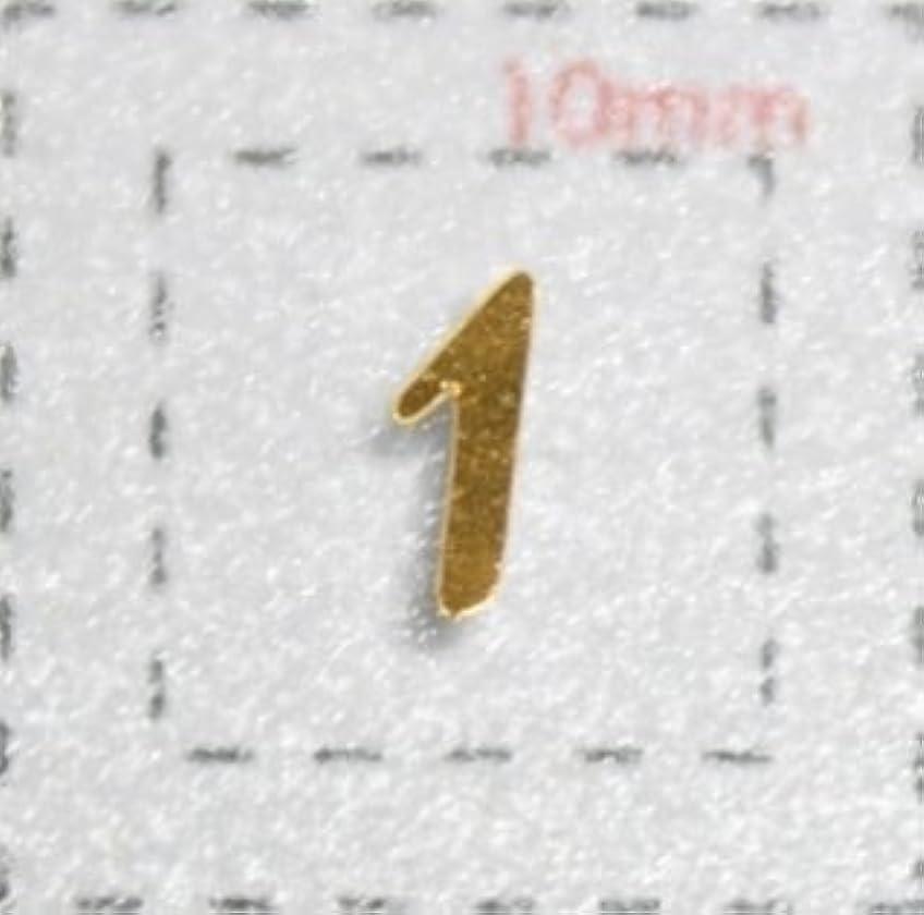 パドル脱走矢じり【数字ネイルシール】1筆記体《1》ゴールド/1シート9枚
