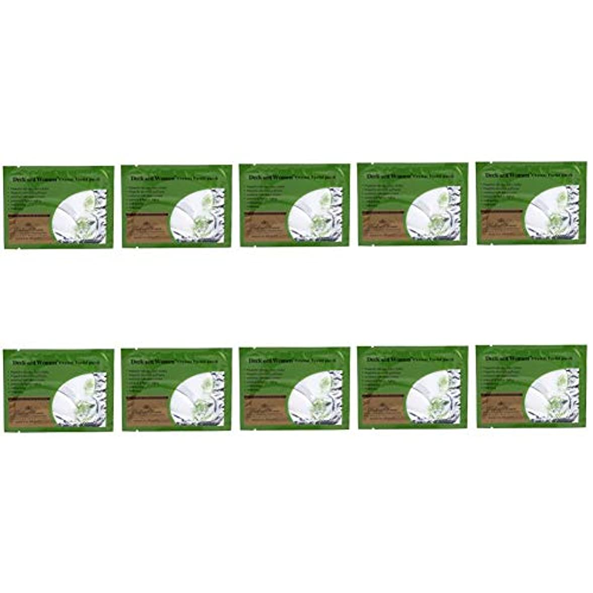 適性会議エレクトロニックアイモイスチャーマスク、10ペアコラーゲンアイマスククリスタルモイスチャーマスクモイスチャーパッチ