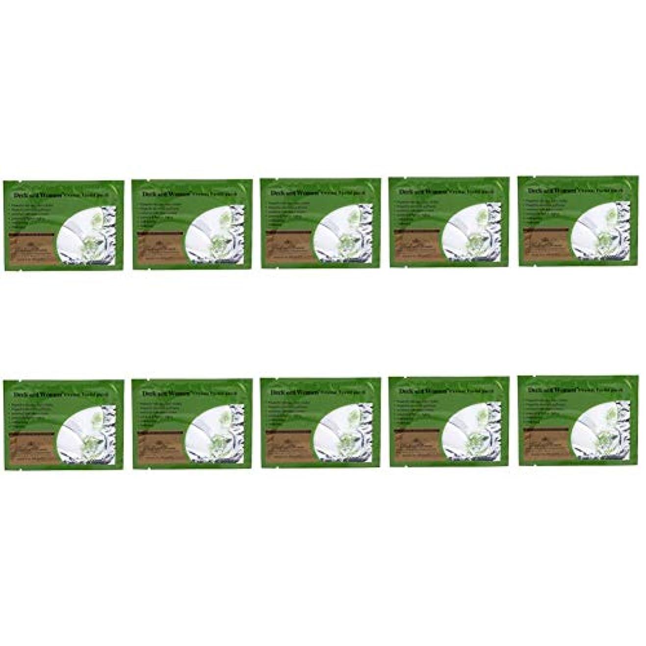 動生態学支配するアイモイスチャーマスク10ペアコラーゲンアイマスククリスタルモイスチャーマスクしわ防止モイスチャーパッチ