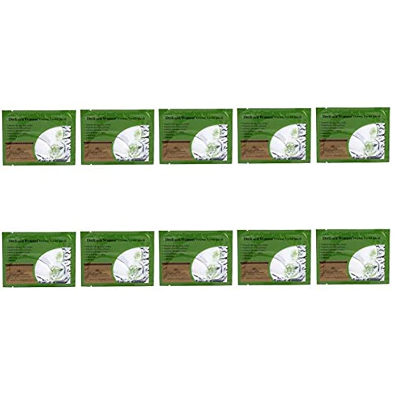 ましいグッゲンハイム美術館受動的アイモイスチャーマスク10ペアコラーゲンアイマスククリスタルモイスチャーマスクしわ防止モイスチャーパッチ