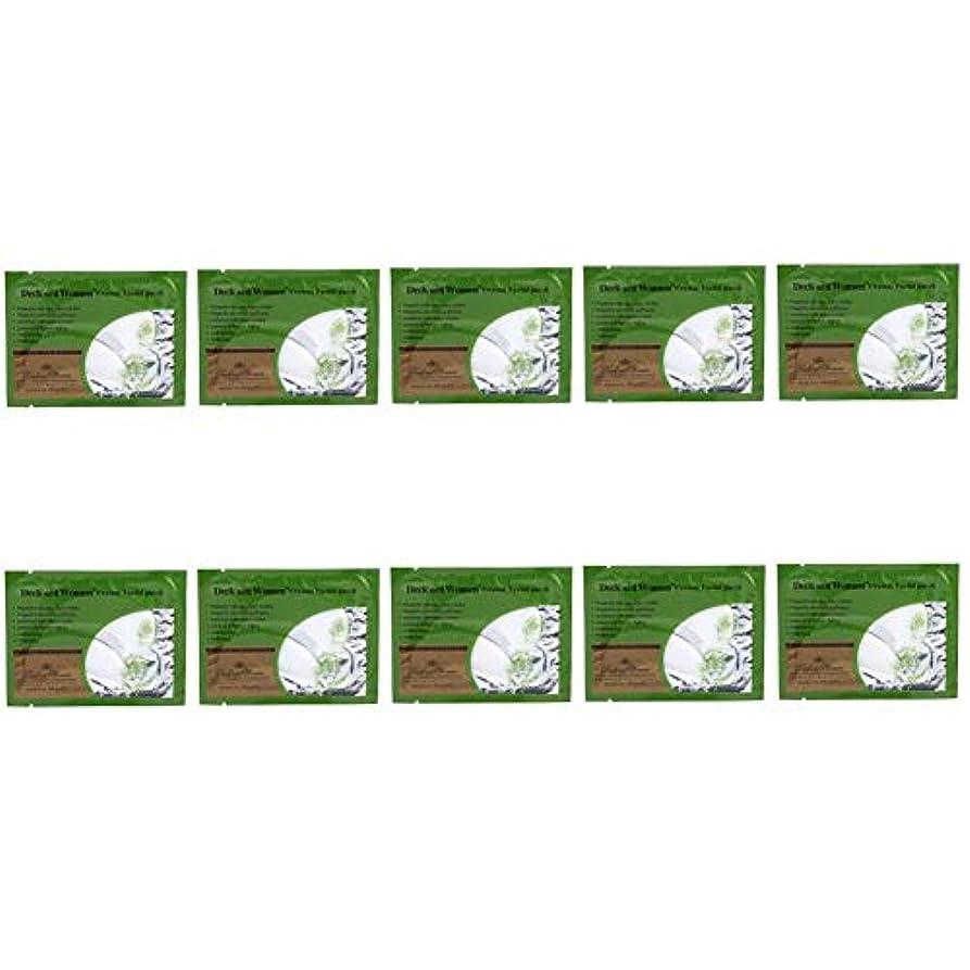 半球篭まどろみのあるアイモイスチャーマスク、10ペアコラーゲンアイマスククリスタルモイスチャーマスクモイスチャーパッチ