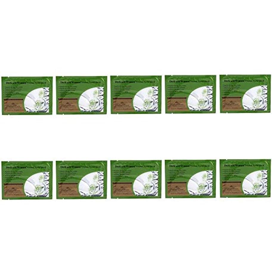 平らな食物裁定アイモイスチャーマスク10ペアコラーゲンアイマスククリスタルモイスチャーマスクしわ防止モイスチャーパッチ
