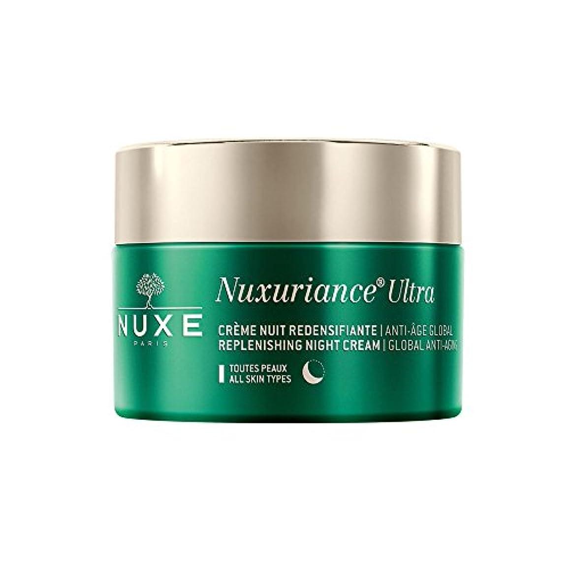 ニンニク誇張する傾くニュクス(NUXE) ニュクスリアンス UR ナイト クリーム 50mL