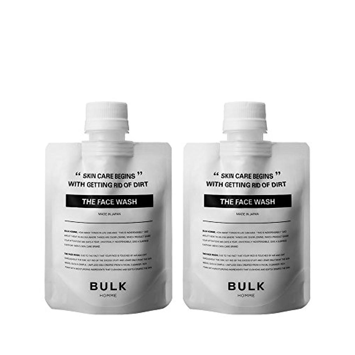 面積未亡人ブレス【メンズ洗顔】バルクオム フェイスウォッシュ 2個セット 100g×2個 BULK HOMME