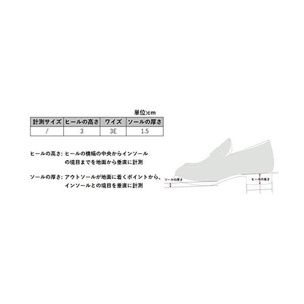 [ハルタ] ローファー トラディショナル 3...の紹介画像10