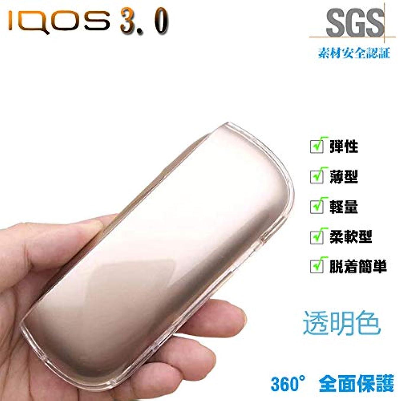 最高和チャペルIQOS 3.0 アイコス ケース 新型 iqos3 対応 ケース カバー 完全保護 薄い 軽量 最新型 (透明色) (透明色(柔らかい))