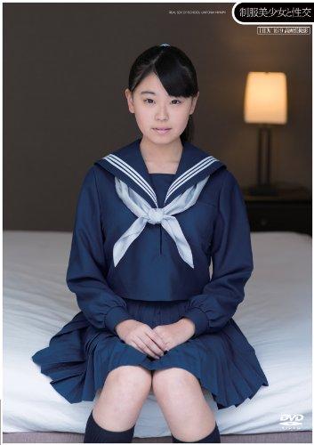 制服美少女と性交 さとう愛理 [DVD] -