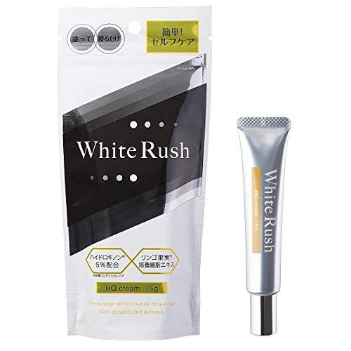 純ハイドロキノン5%配合 ホワイトラッシュHQクリーム 【日本製】 (15g×1個(単品))
