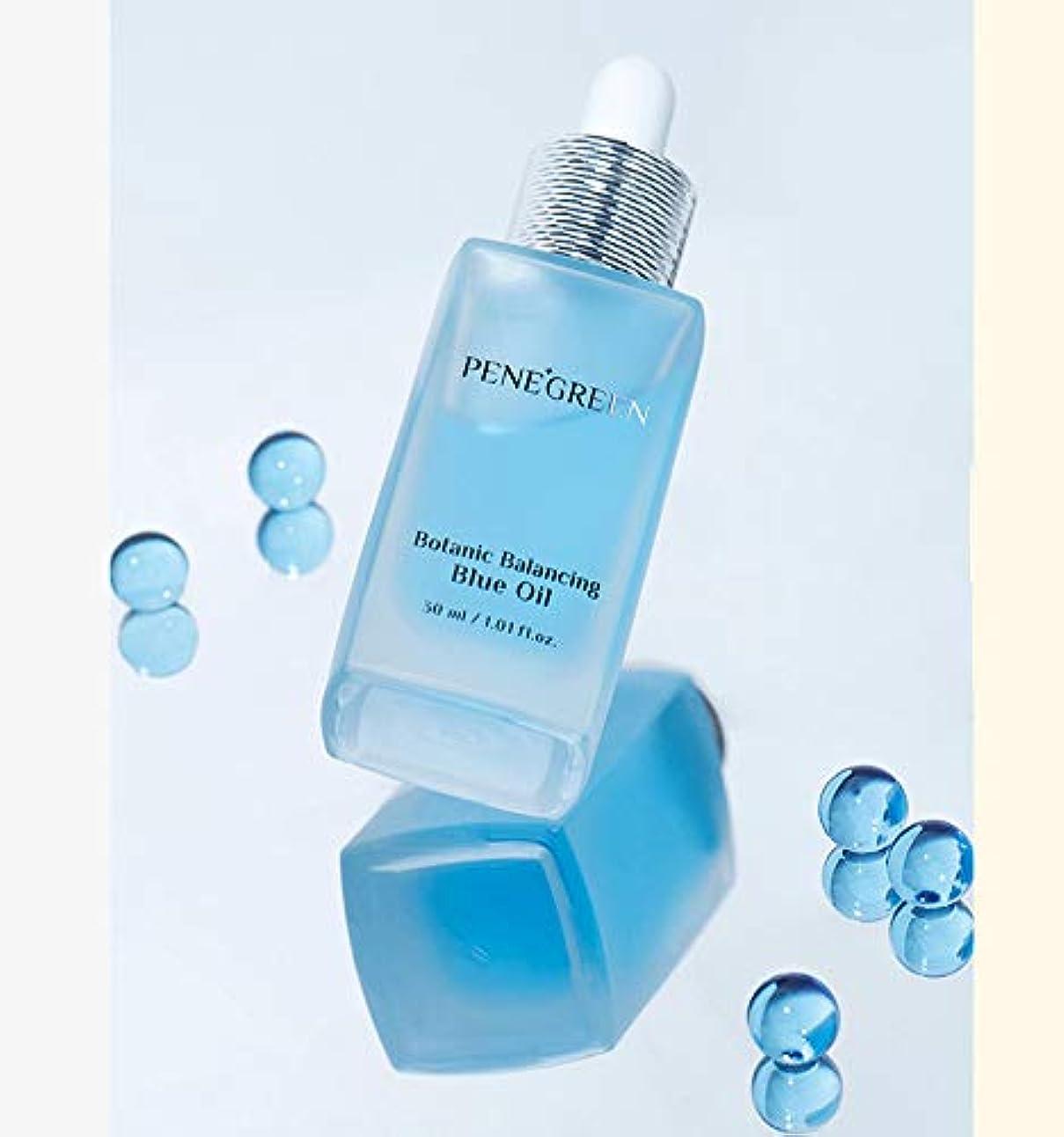 スコア低い正当化するペネグリーンPenegreen ボタニックエネルギーブルーオイル30ml / 韓国イ?ジュンギコスメ Botanic Energy Blue Face Oil [並行輸入品]