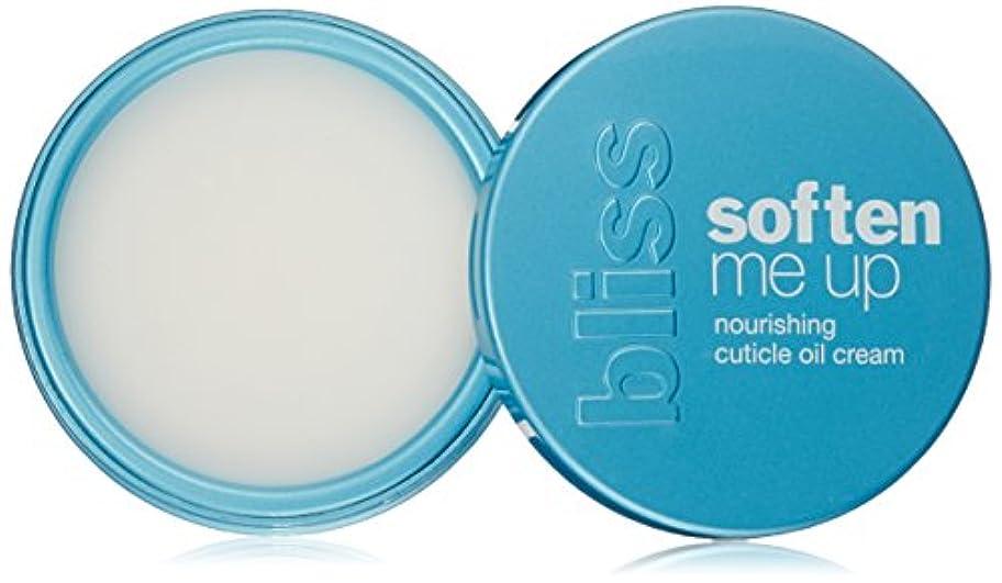 のスコアマンモスいくつかのブリス Soften Me Up Nourishing Cuticle Oil Cream 8.5g/0.29oz並行輸入品