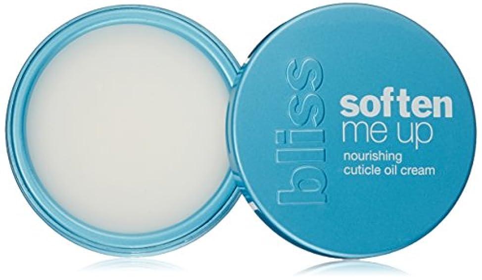 言うまでもなくニュージーランド銃ブリス Soften Me Up Nourishing Cuticle Oil Cream 8.5g/0.29oz並行輸入品