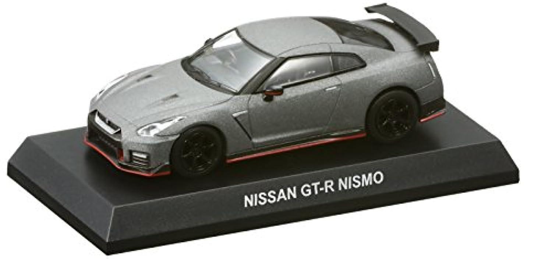 京商 1/64 ニッサン GT-R ニスモ グレー