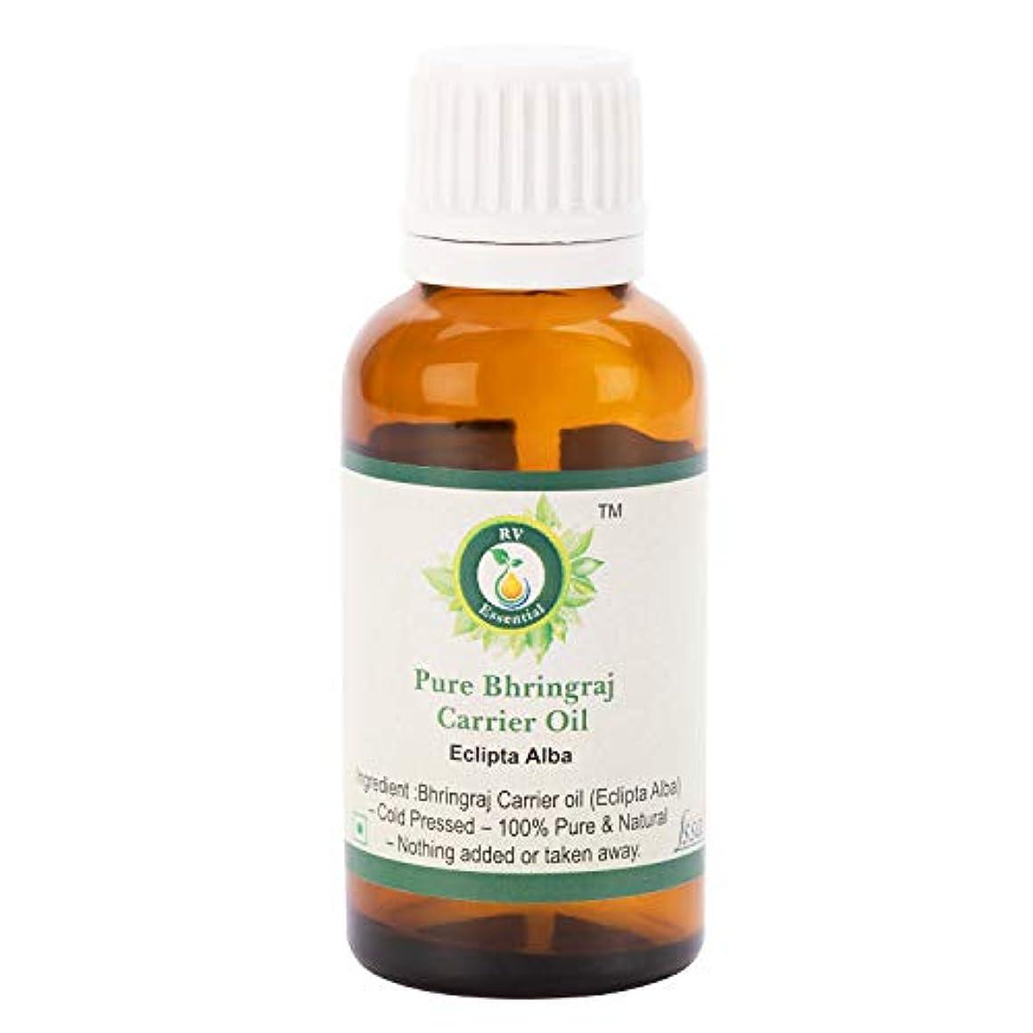 純粋なBhringraj油5ml (0.169oz)- Eclipta Alba (100%純粋で天然の希少ハーブシリーズ) Pure Bhringraj Oil