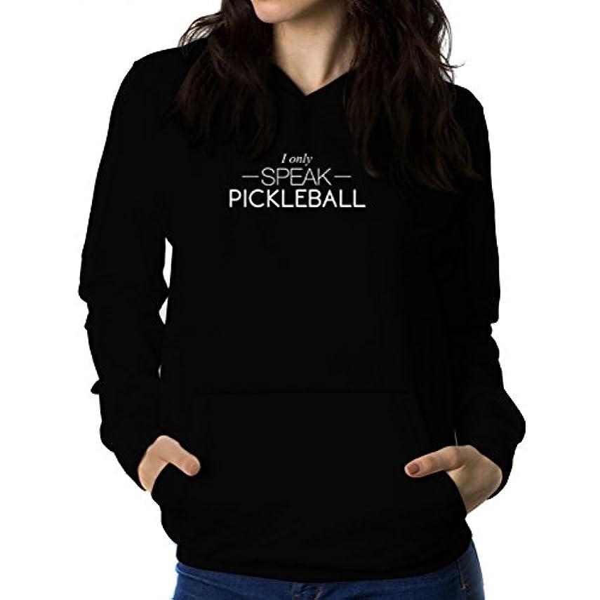 世界的に騒ぎ指定I only speak Pickleball 女性 フーディー