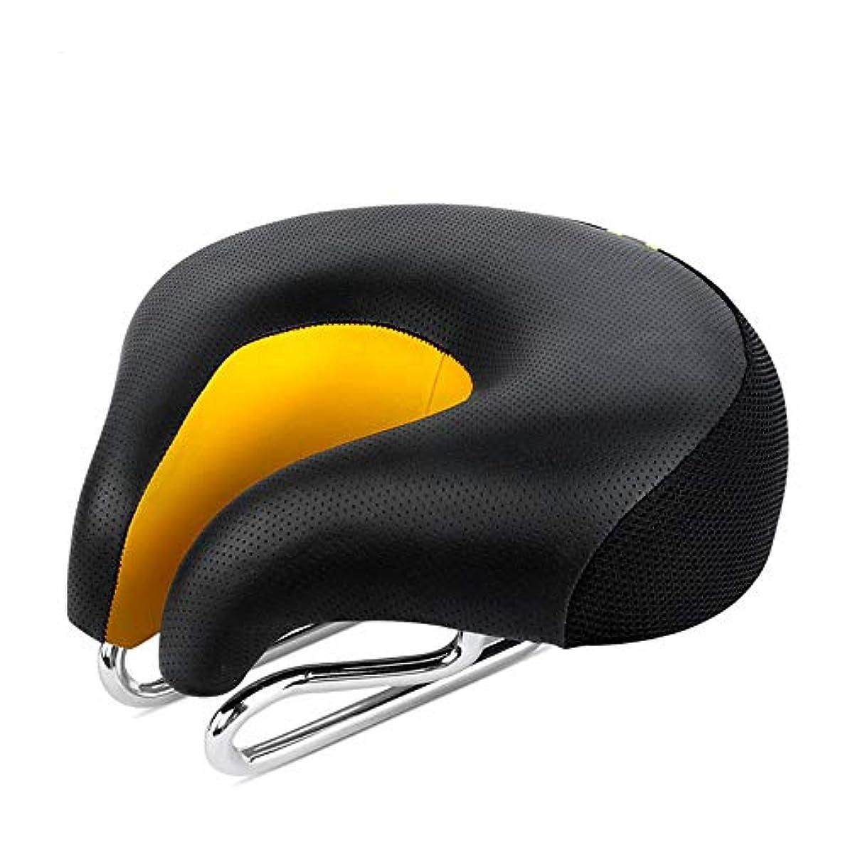 バッチ中性入手しますXIAOYU サイクリングマウンテンバイクのクッションは、大きなお尻のソフトで快適なサドルシートを厚くし広がりました