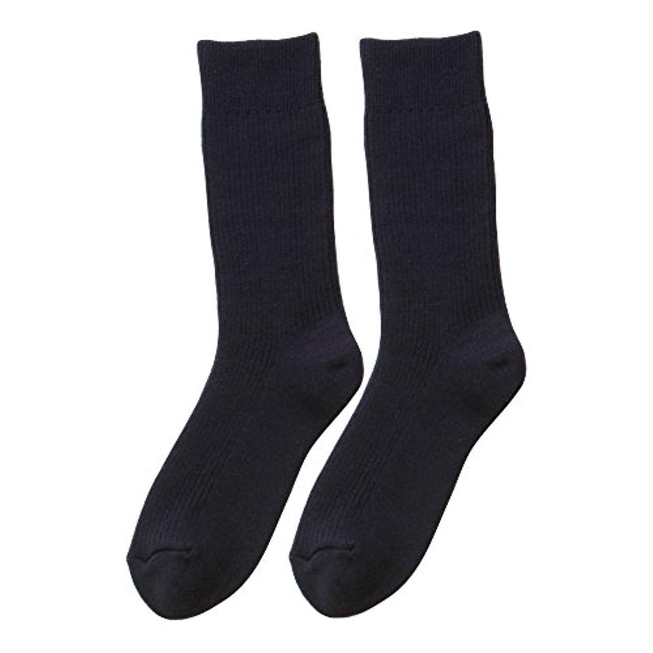 乗って累計五ひだまり ダブルソックス 紳士用 靴下[24~26cm] コン