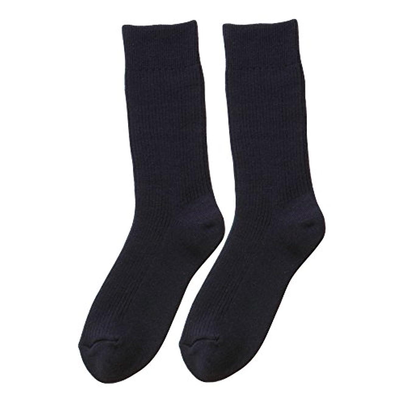 規則性シャベル実行ひだまり ダブルソックス 紳士用 靴下[24~26cm] コン