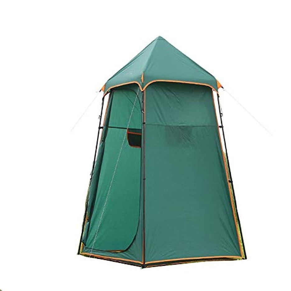 誤解させる哀れなボーダー屋外キャンプシャワーテント/プライバシー更衣室/移動式トイレ/シェルター収納ビーチ旅行プール,Green