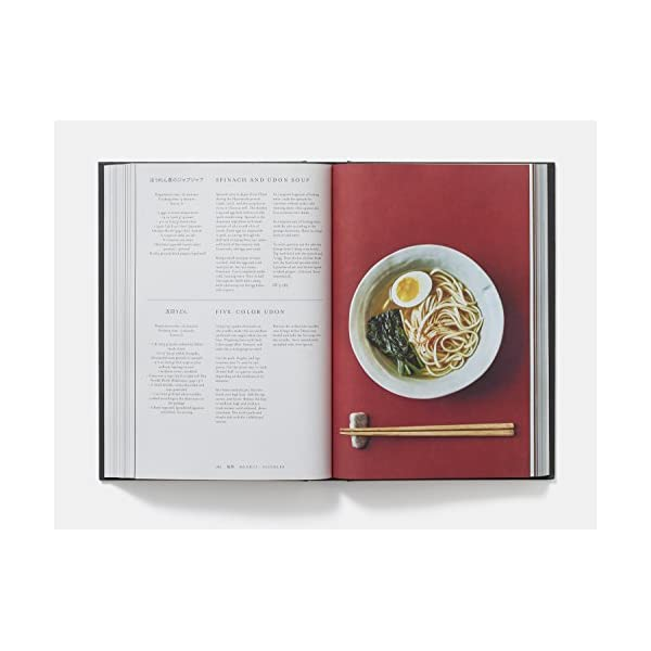 Japan: The Cookbookの紹介画像9