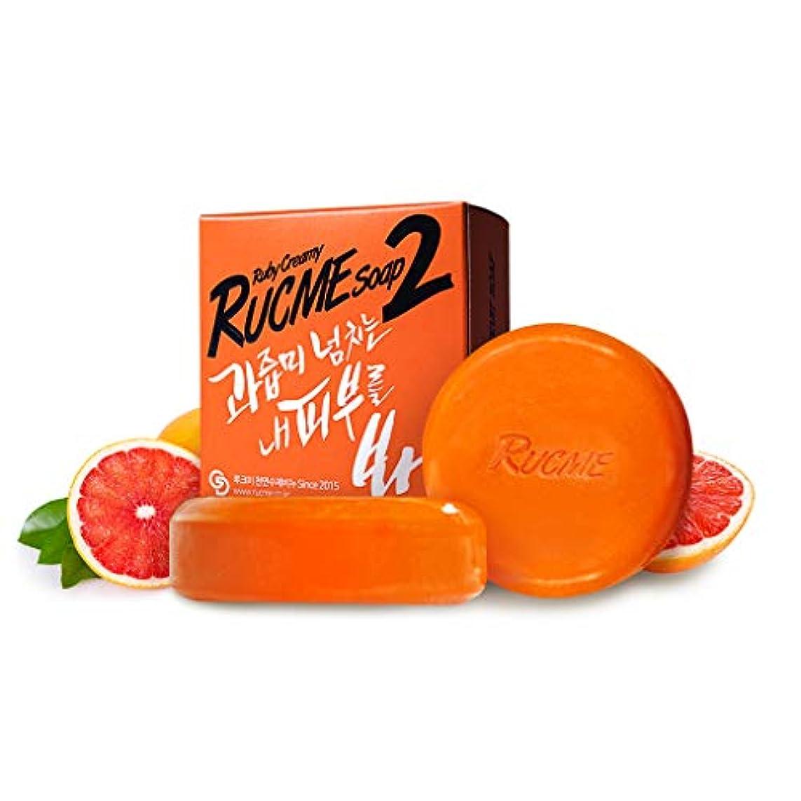 輪郭ぐったりすべき[RUCME] グレープフルーツ&パプリカ 洗顔石鹸/ルビークリーミーソープ 2