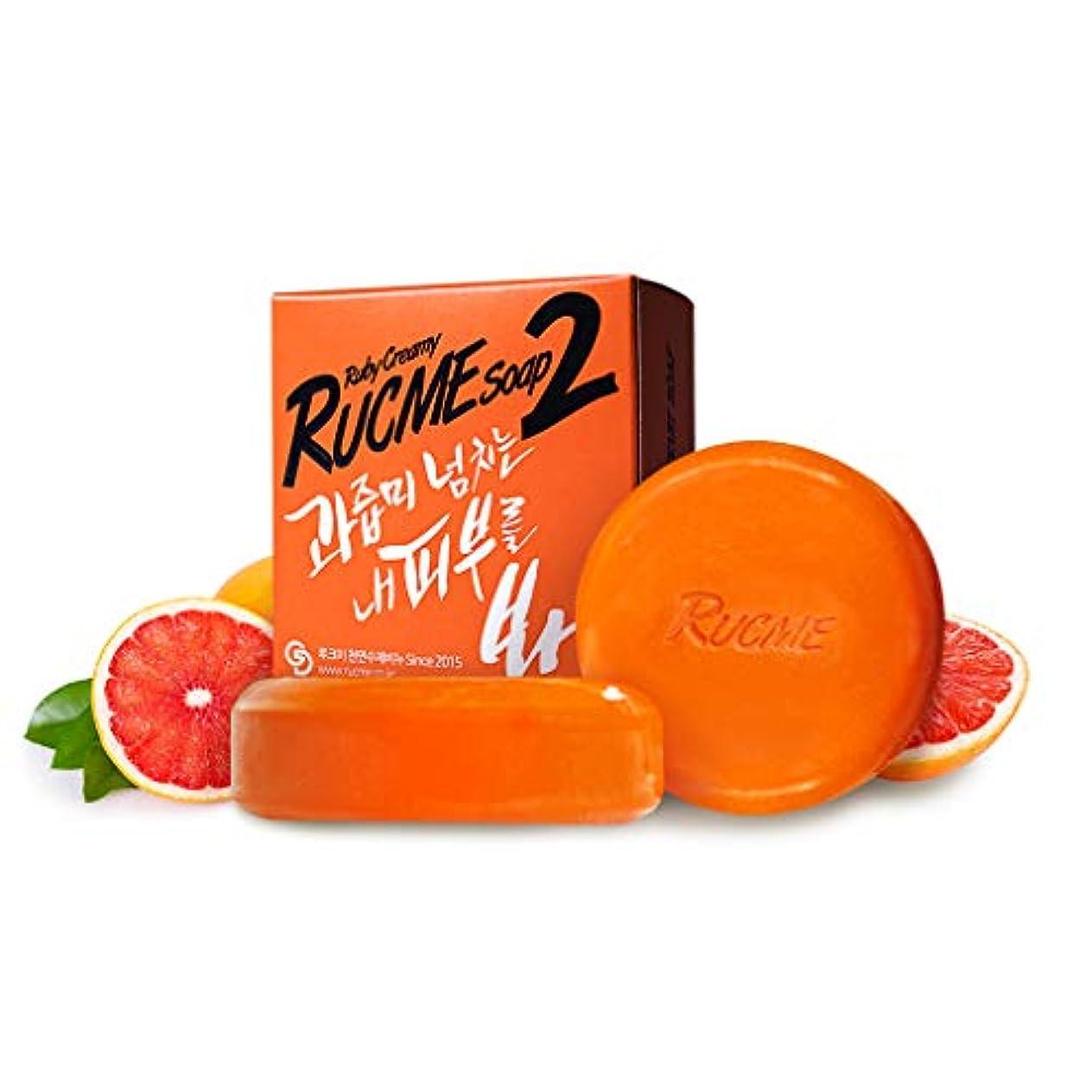 高さギャロップ苦味[RUCME] グレープフルーツ&パプリカ 洗顔石鹸/ルビークリーミーソープ 2