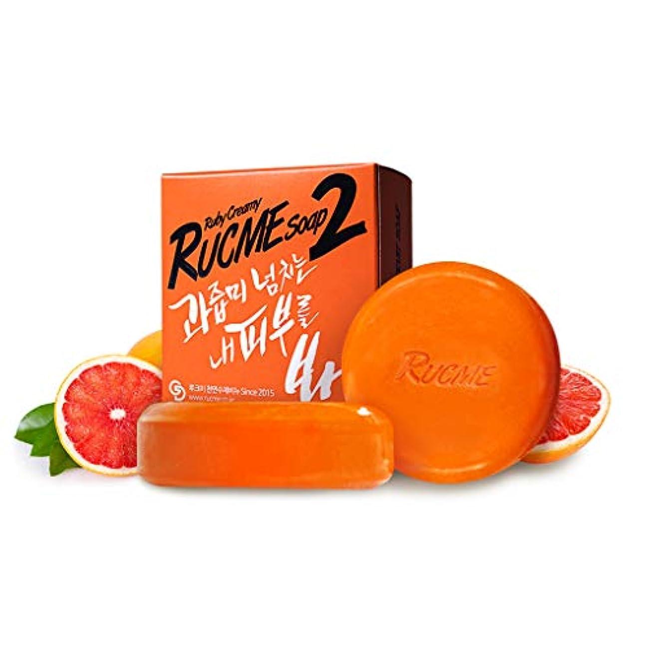 ストレスの多い廃棄する懲戒[RUCME] グレープフルーツ&パプリカ 洗顔石鹸/ルビークリーミーソープ 2