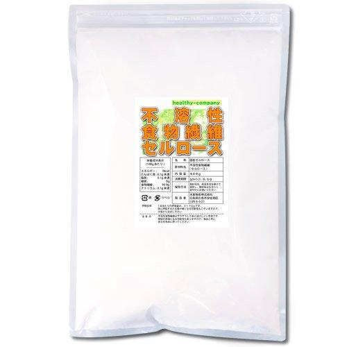 国産セルロース(不溶性食物繊維)400g