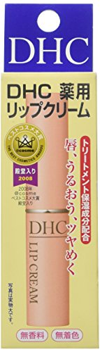 DHC 薬用リップクリーム 1.5g (医薬部外品)