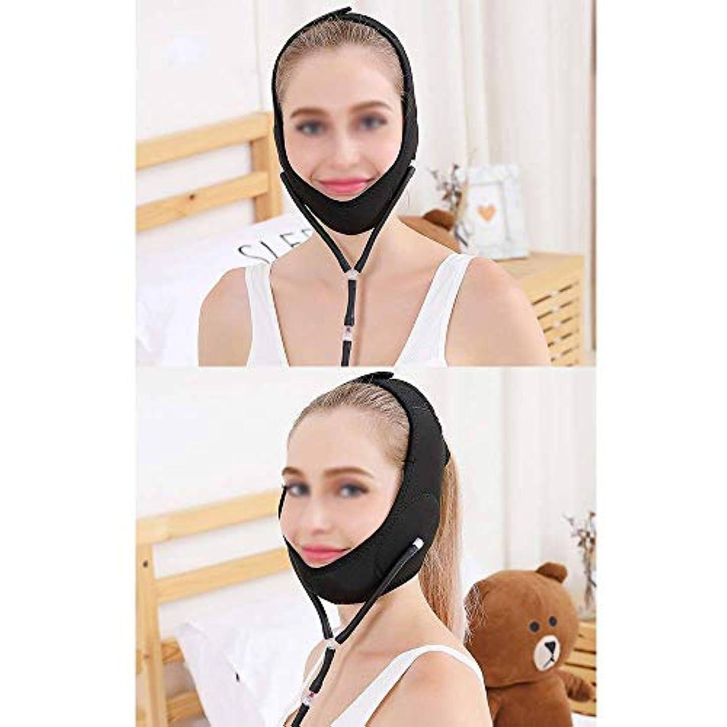 懐疑的虚偽つばは二重あご、膨脹可能な顔の持ち上がる革紐、顔の持ち上がる包帯、減らされた二重あごの包帯(1つのサイズはすべてに合う)(色:ピンク)を効果的に改善する,ブラック