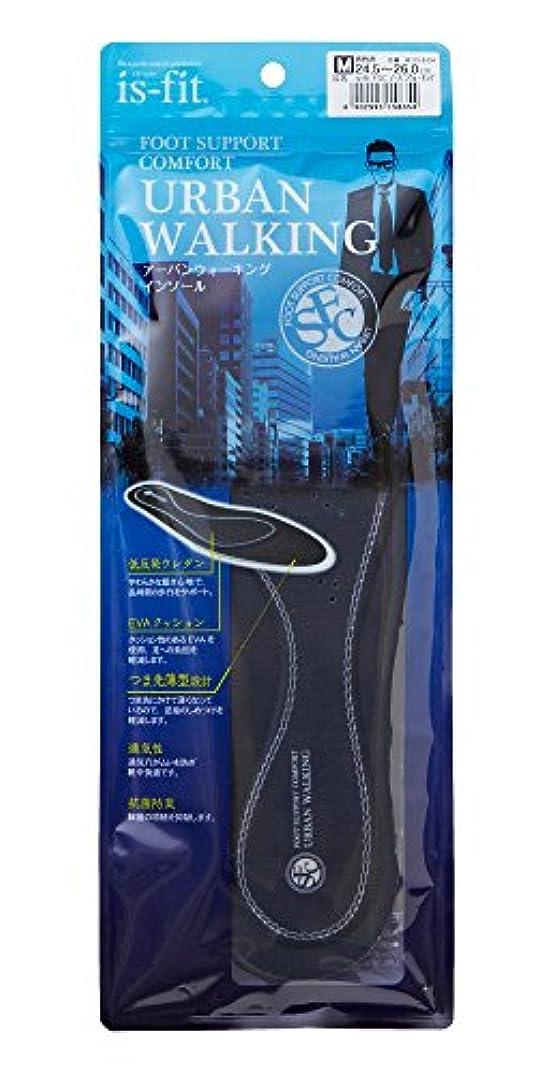 承認衣類エレベーターis-fit フットサポート アーバンウォーキング インソール 男性用 26.5~28.0cm?M120-8361