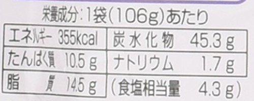ブルドック 月島もち明太子もんじゃ焼 ソース味 106g