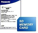 パナソニック(Panasonic) 2015年度版地図更新ソフト MP100・200・500・700 / SP300・500・700シリーズ用 CA-SDL152D