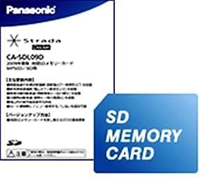 2015年度版地図SDHCメモリーカードLS710・810 /S300・310 /R300・500 / Z500 / ZU500シリーズ用 CA-SDL155D