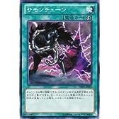【 遊戯王 】 [ サモンチェーン ]《 デュエリストエディション 2 》 ノーマル de02-jp095 シングル カード