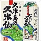 泡盛 久米島の久米仙 久米仙 1800ml 紙パック×12本