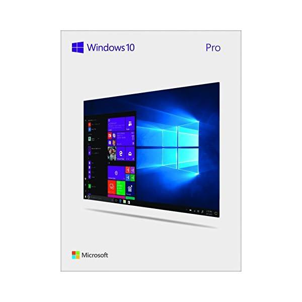 Microsoft Windows 10 Pr...の紹介画像2