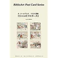 BiblioArt Post Card Series R.コールデコット イラスト選集 かえるのプロポーズ 6枚セット(解説付き)