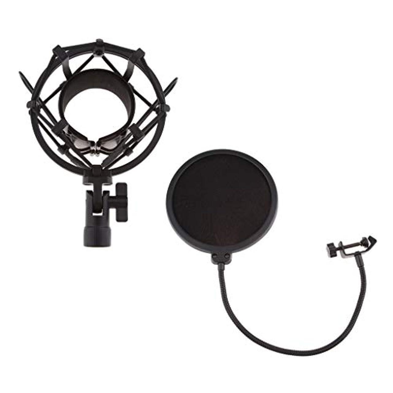 我慢する収縮縮れたKESOTO マイクショックマウント 振動防止 マイク三脚ネット 全2選択 - 直径5cm
