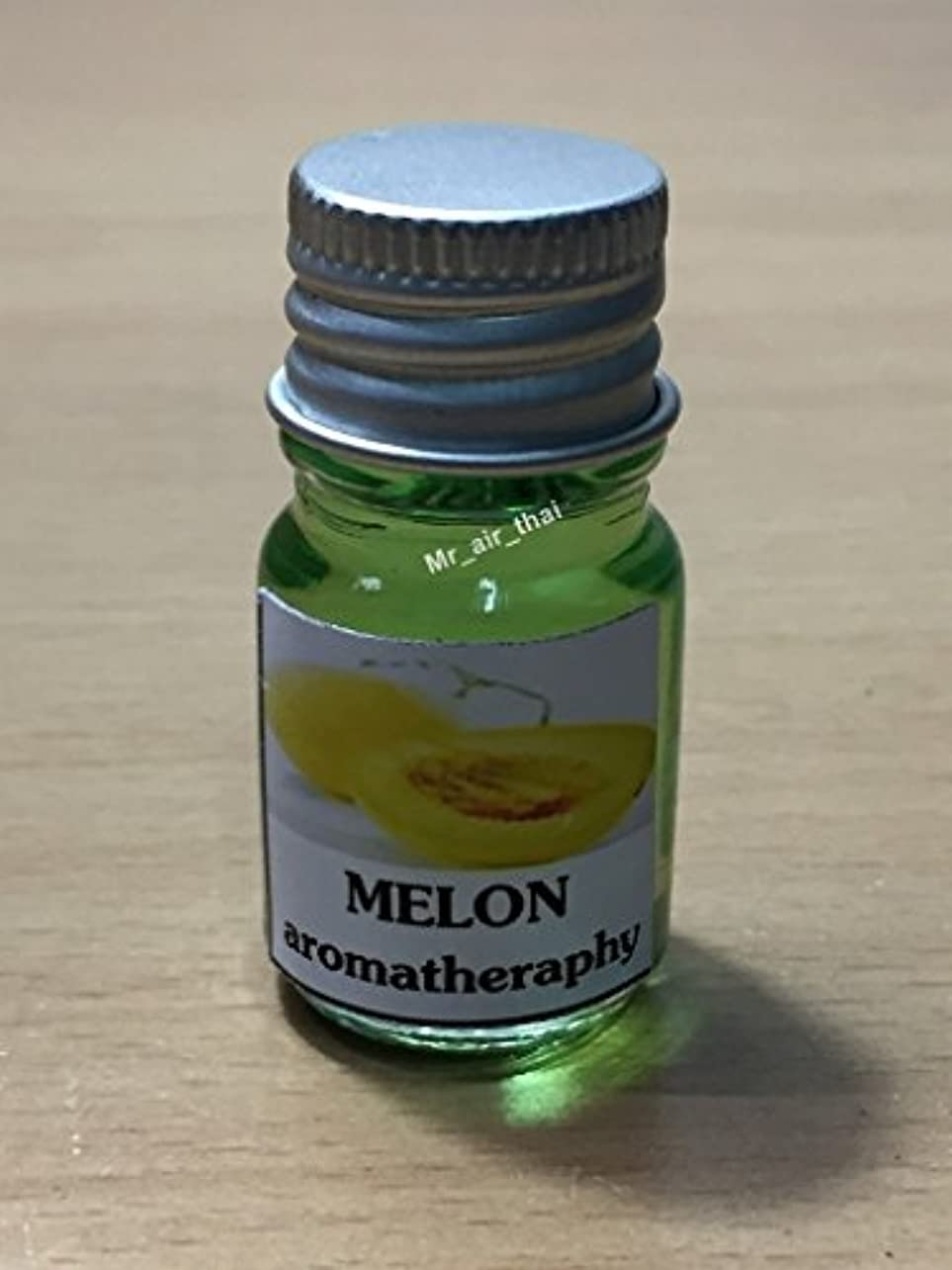酸っぱいおもちゃ縞模様の5ミリリットルアロマメロンフランクインセンスエッセンシャルオイルボトルアロマテラピーオイル自然自然5ml Aroma Melon Frankincense Essential Oil Bottles Aromatherapy...