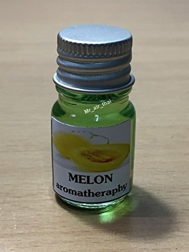 ピュー区別崩壊5ミリリットルアロマメロンフランクインセンスエッセンシャルオイルボトルアロマテラピーオイル自然自然5ml Aroma Melon Frankincense Essential Oil Bottles Aromatherapy...
