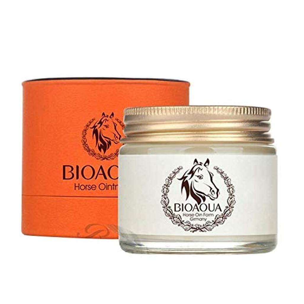 減る電気的膨張する1個馬油クリームクリーム瘢痕顔体寧クリーム永遠の美容ケア寧保湿クリーム