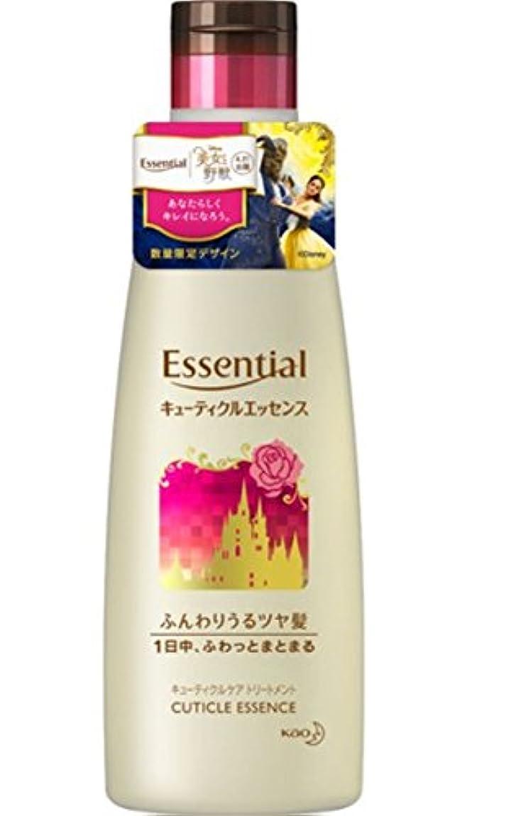 怠けたマイナス無限エッセンシャル(Essential) 【数量限定】 美女と野獣 キューティクルエッセンスA (トリートメント) 250ml