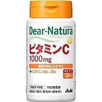 ディアナチュラ ビタミンC(30日分)