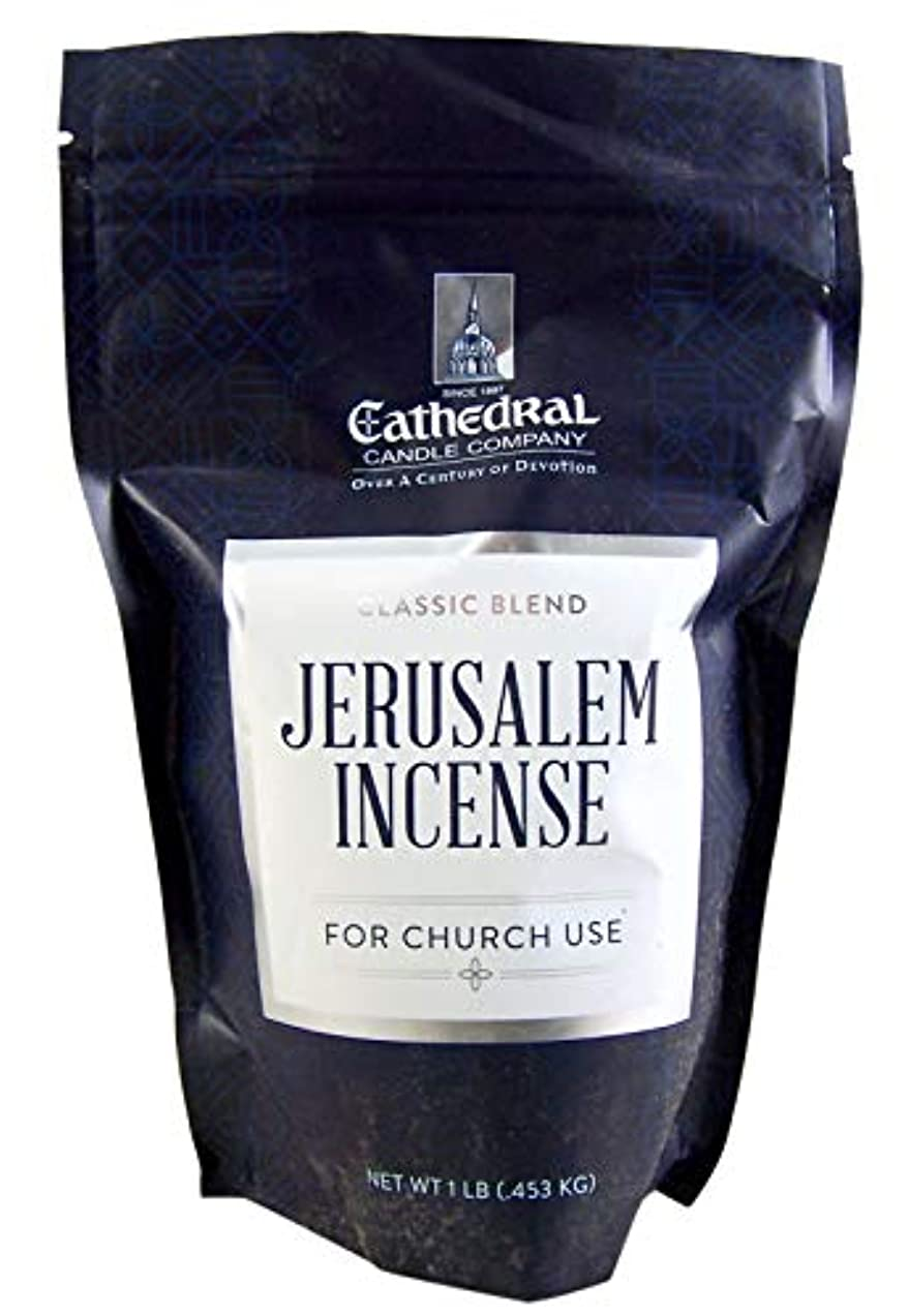 長老追加するワーディアンケース大聖堂Candle Company High GradeエルサレムIncense for教会使用、1 lbボックス
